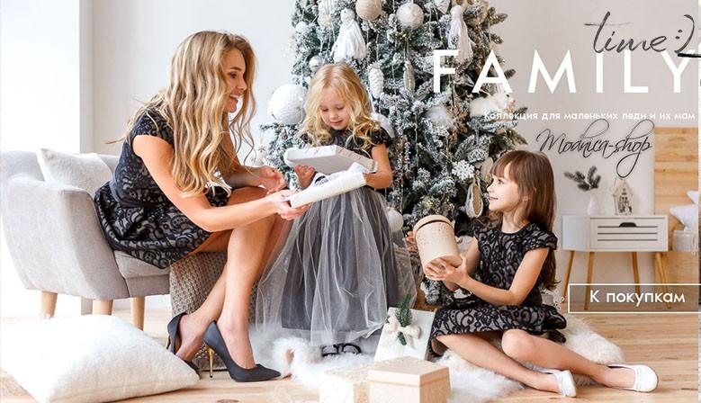 Family time Modnica-shop