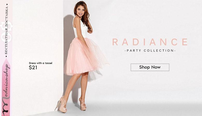 Коллекция «Radiance» - отличный повод для вечеринки!
