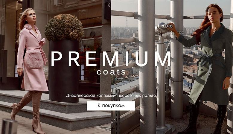 Premium coats Modnica-shop