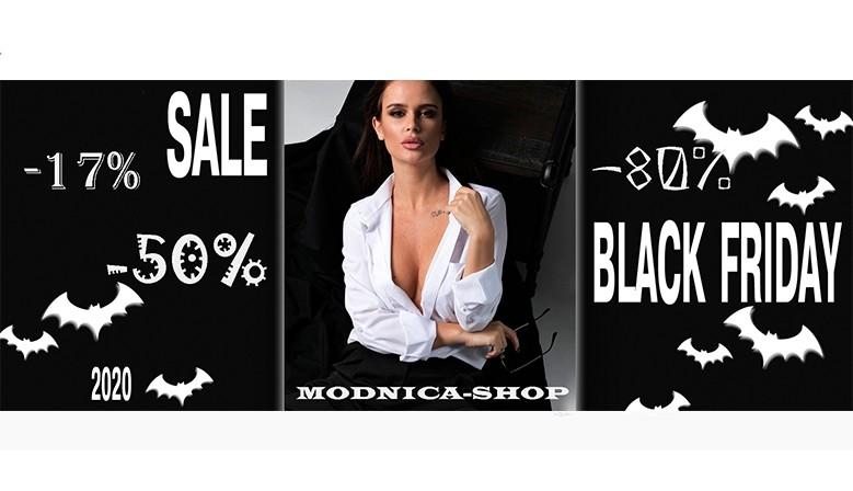 Чёрная пятница - СУПЕР распродажа!!! Modnica-shop