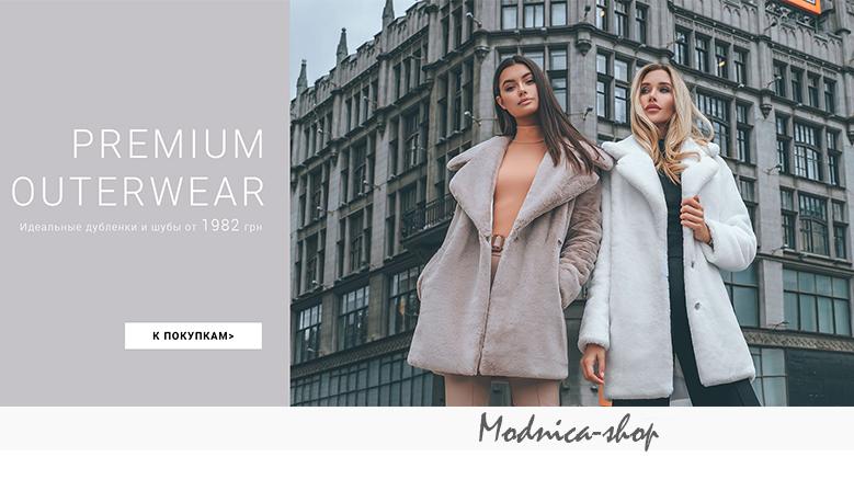 Premium outerwear Modnica-shop